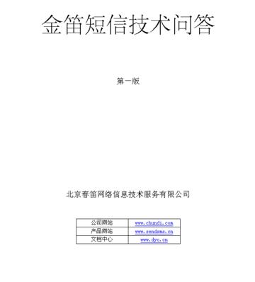 微信图片_20200402004810