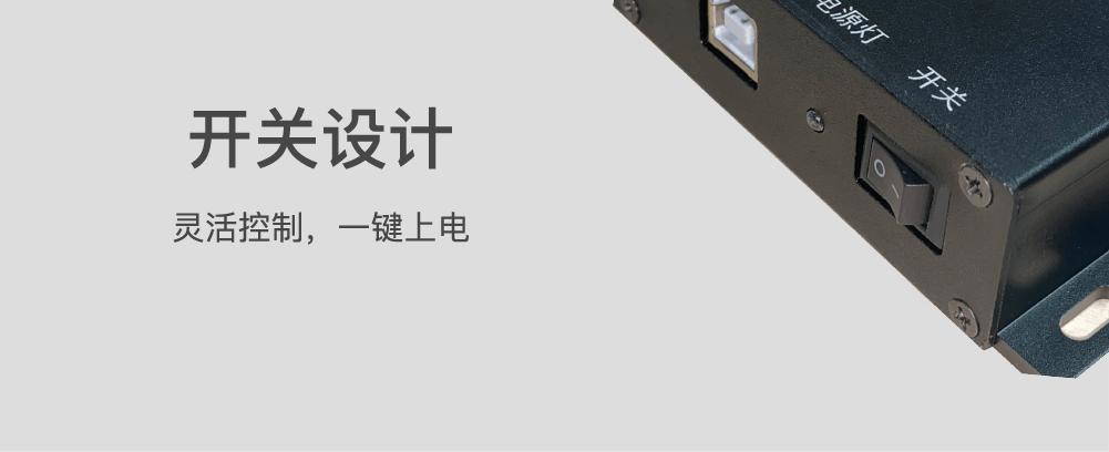 MU5000_15