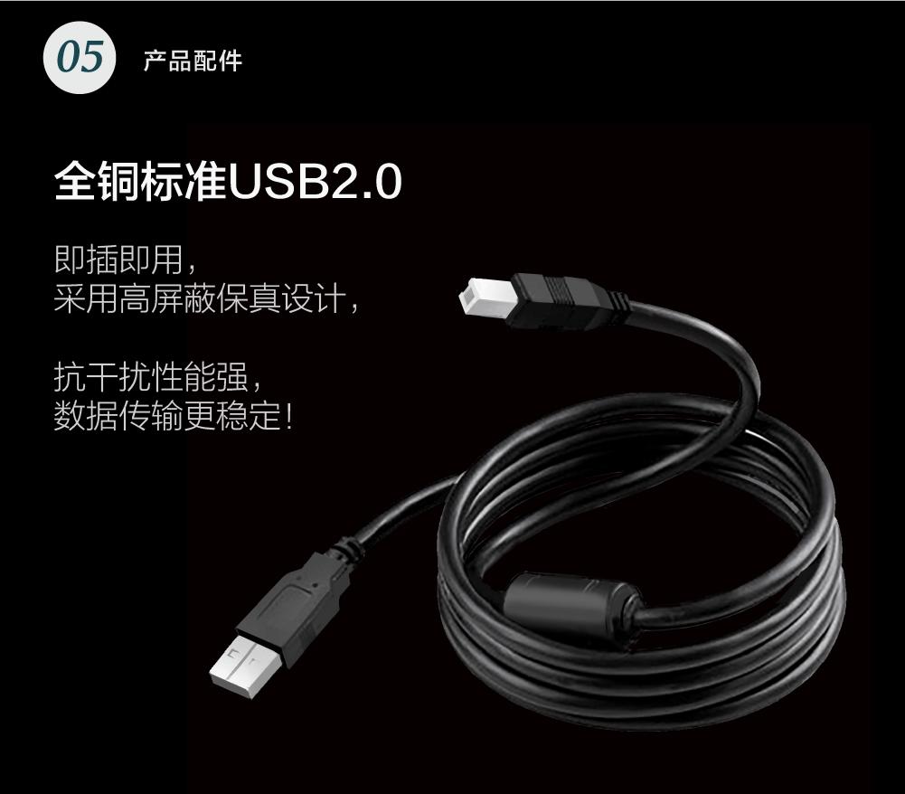 MU5000_23