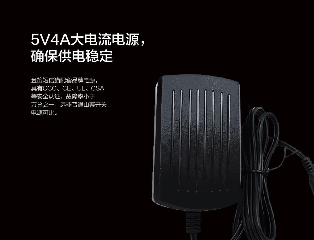 MU5000_25