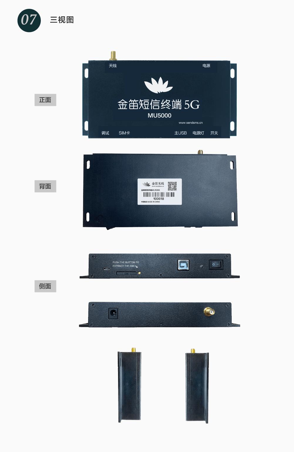 MU5000_29
