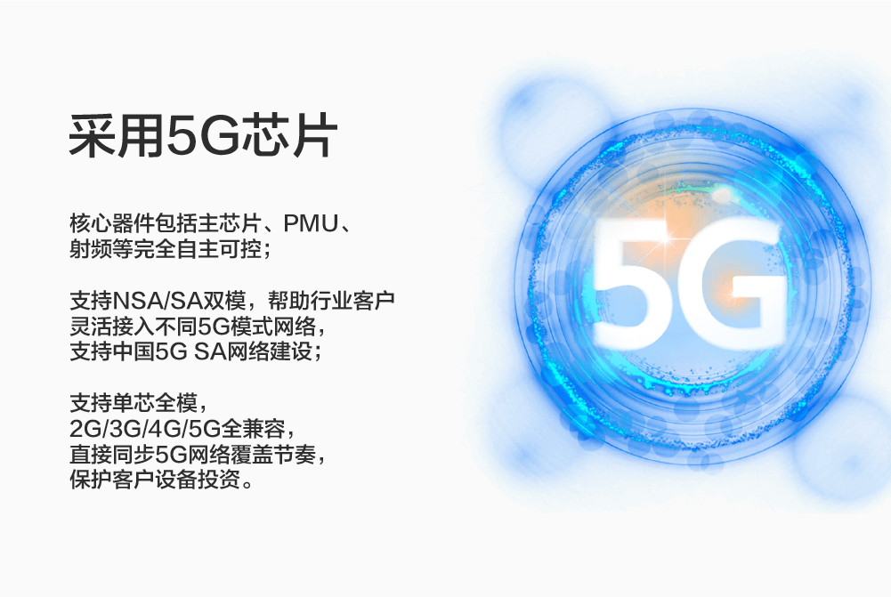 MU5000_5